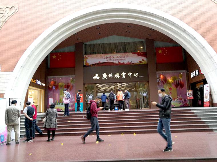非常記錄(lu) : 3月1日,廣州正(zheng)悄悄醒來(lai)!(6)