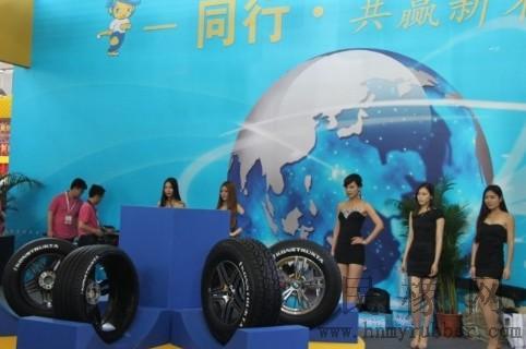 壁纸 海底 海底世界 海洋馆 水族馆 482_320